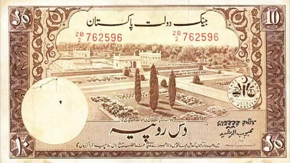 10-rupee-note-1953.