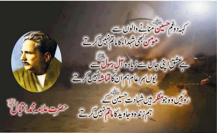 allama muhammad iqbal 2