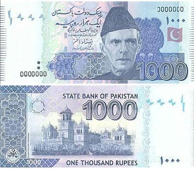 1000rupeesjinnahislamia_college_peshawar.