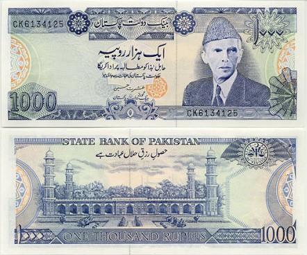 1000rupeesjinnahtomb_of_jahangir.