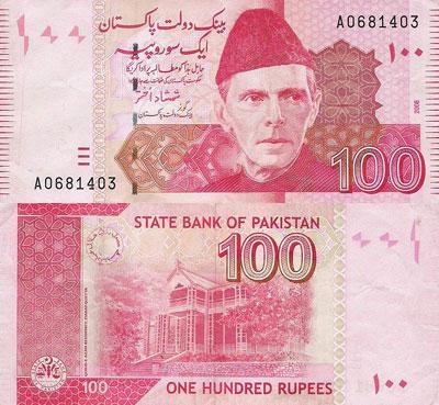 100rupees2005muhammad_al.