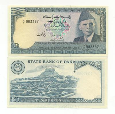 10rupees1972muhammad_ali_jinnahhajj_pilgrim.