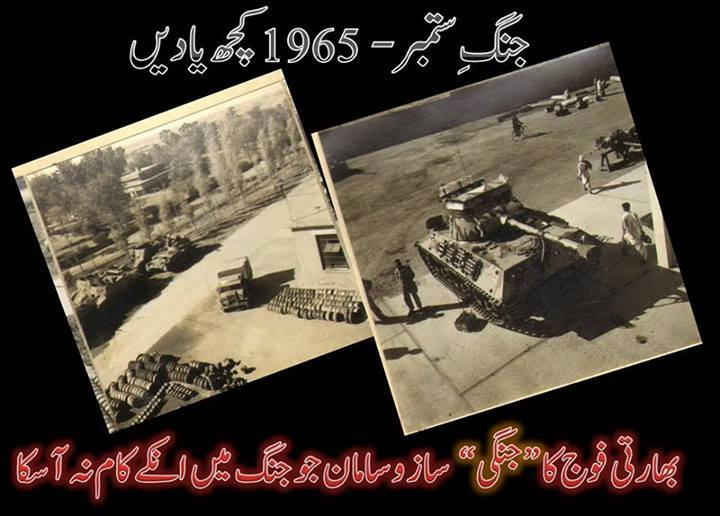 Pakistan Army - Youm E Difa E Pakistan 6th September 2015