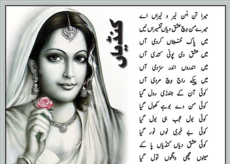 punjabi dictionary online punjabi to english