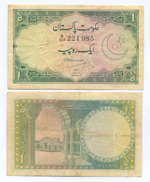1rupee1948-1949.