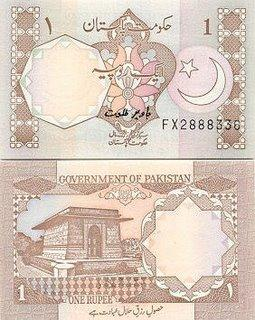 1rupee1983tomb_of_allama_mohammed_iqbal.