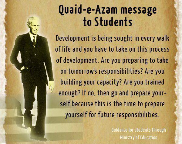 quaid.e.azam essay
