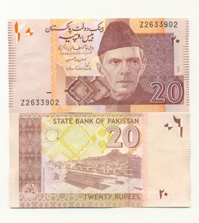 20rupees2004muhammad_ali_jinnahmohen-jo-daro_larkana.