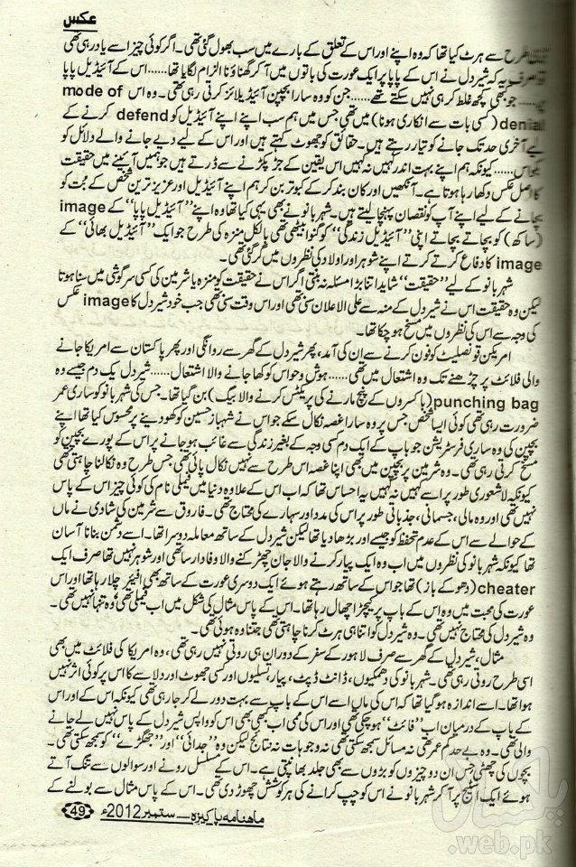 Amrit manthan 14 dec 2012 written episode : Giraftar hindi movie mp3
