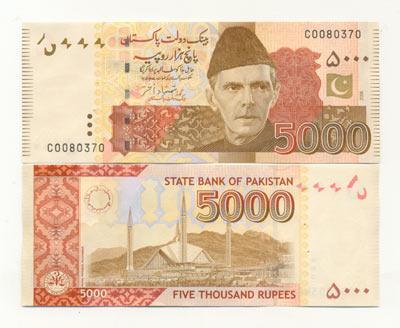 5000rupees2006muhammad_ali_jinnahfaisal_majid_islamabad.