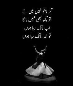 5ccfe449d596835cfd8f3b70a14e223c--urdu-quotes-urdu-poetry.