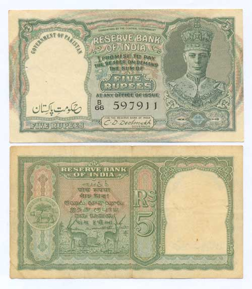 5rupees1947.