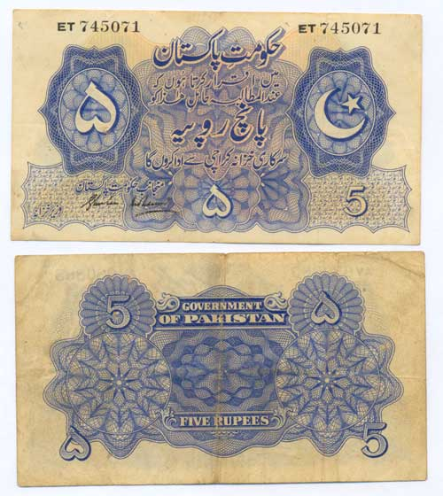 5rupees1948.