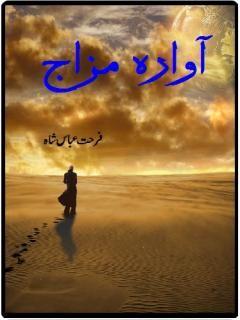 Aawara-Mizaaj-by-Farhat-Abbas-Shah.