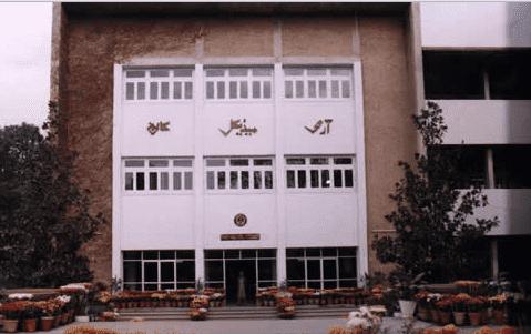 Army-Medical-College-Rawalpindi.
