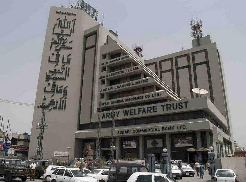 Army-Welfare-Plaza-The-Mall-Rawalpindi.