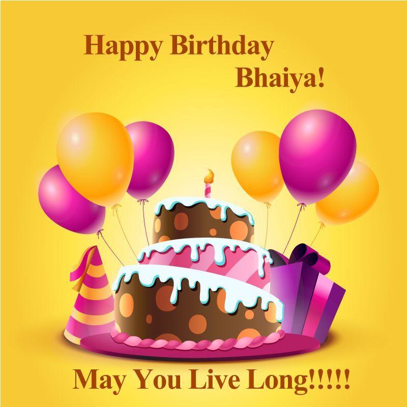 Happy Birthday Bhaiya Cake Images