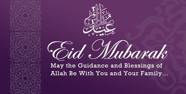Eid-Mubarak-Greeting-Cards-Wallpapers-free-Download-4.jpg