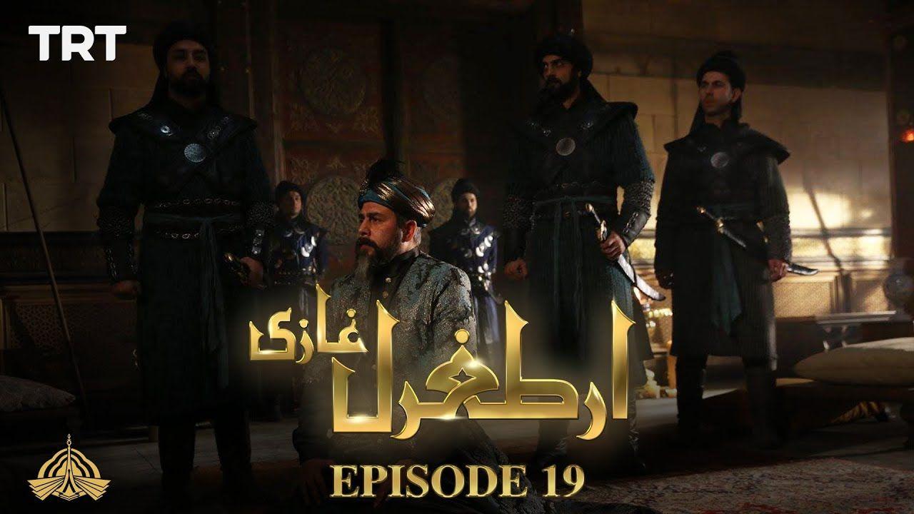 Ertugrul-Ghazi-Episode-19.jpg