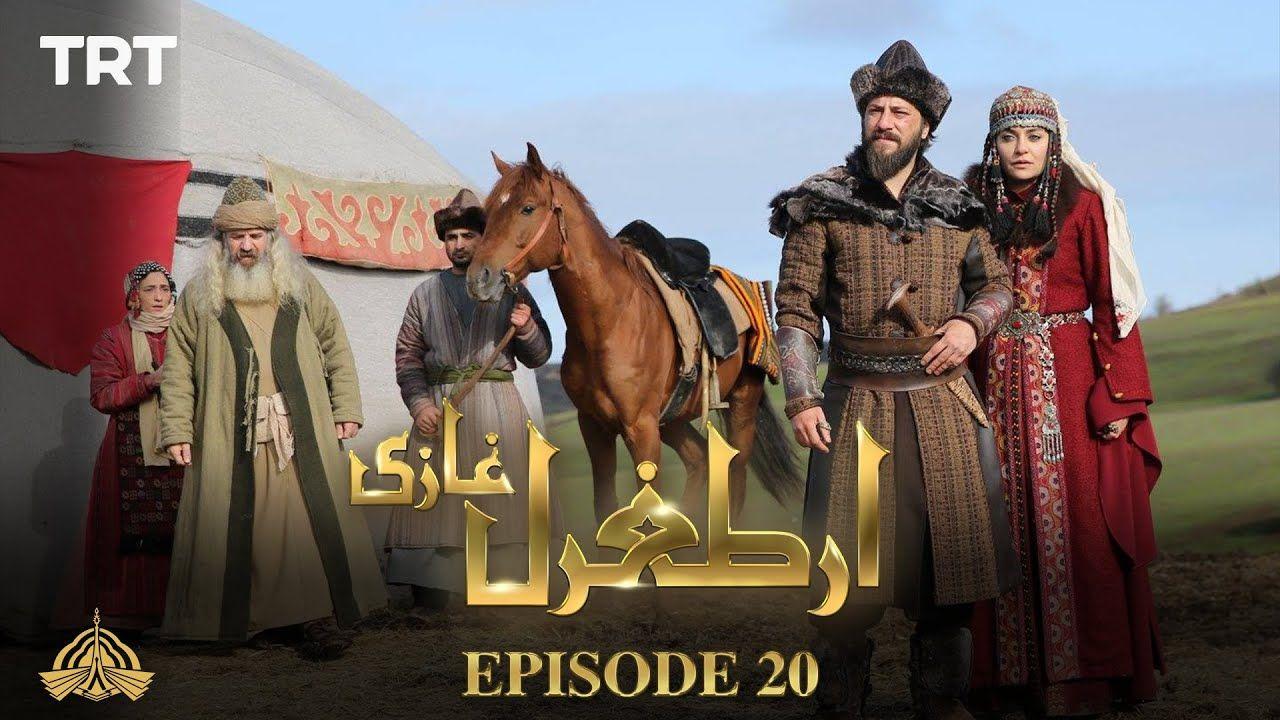 Ertugrul-Ghazi-Episode-20.jpg