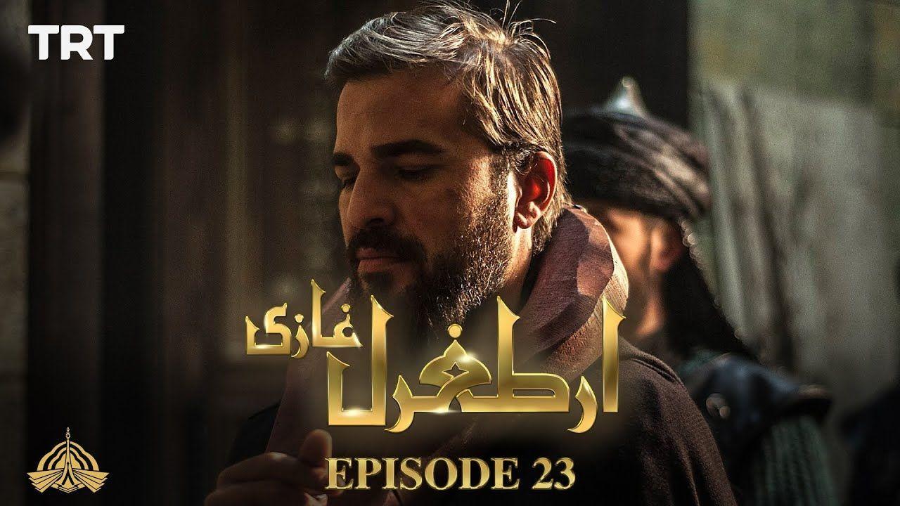 Ertugrul-Ghazi-Episode-23.jpg