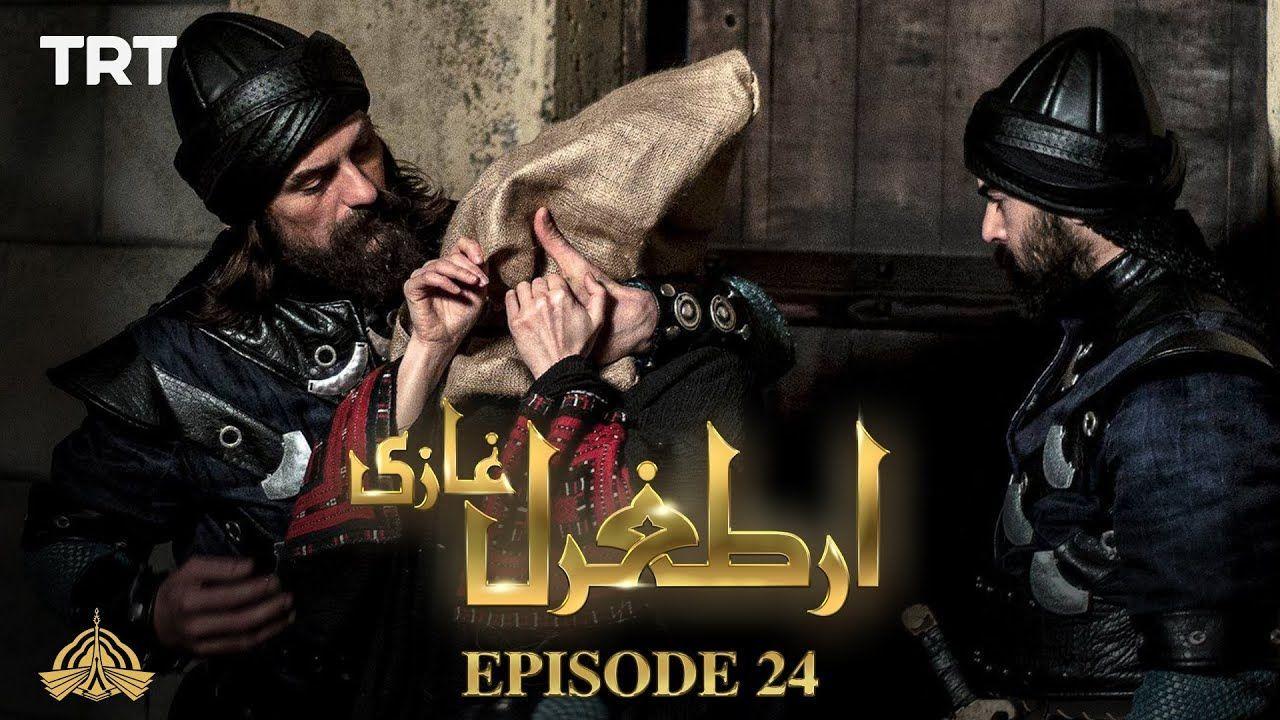 Ertugrul-Ghazi-Episode-24.jpg