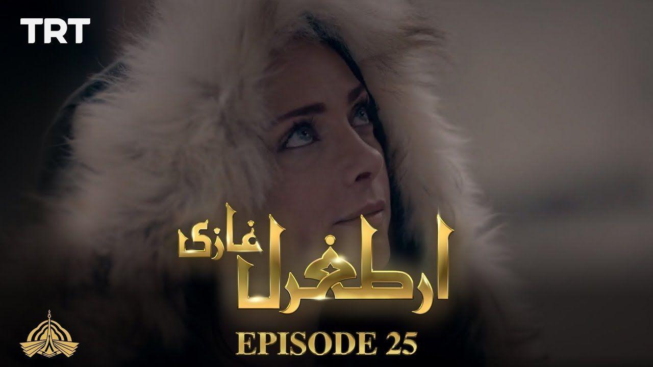 Ertugrul-Ghazi-Episode-25.jpg