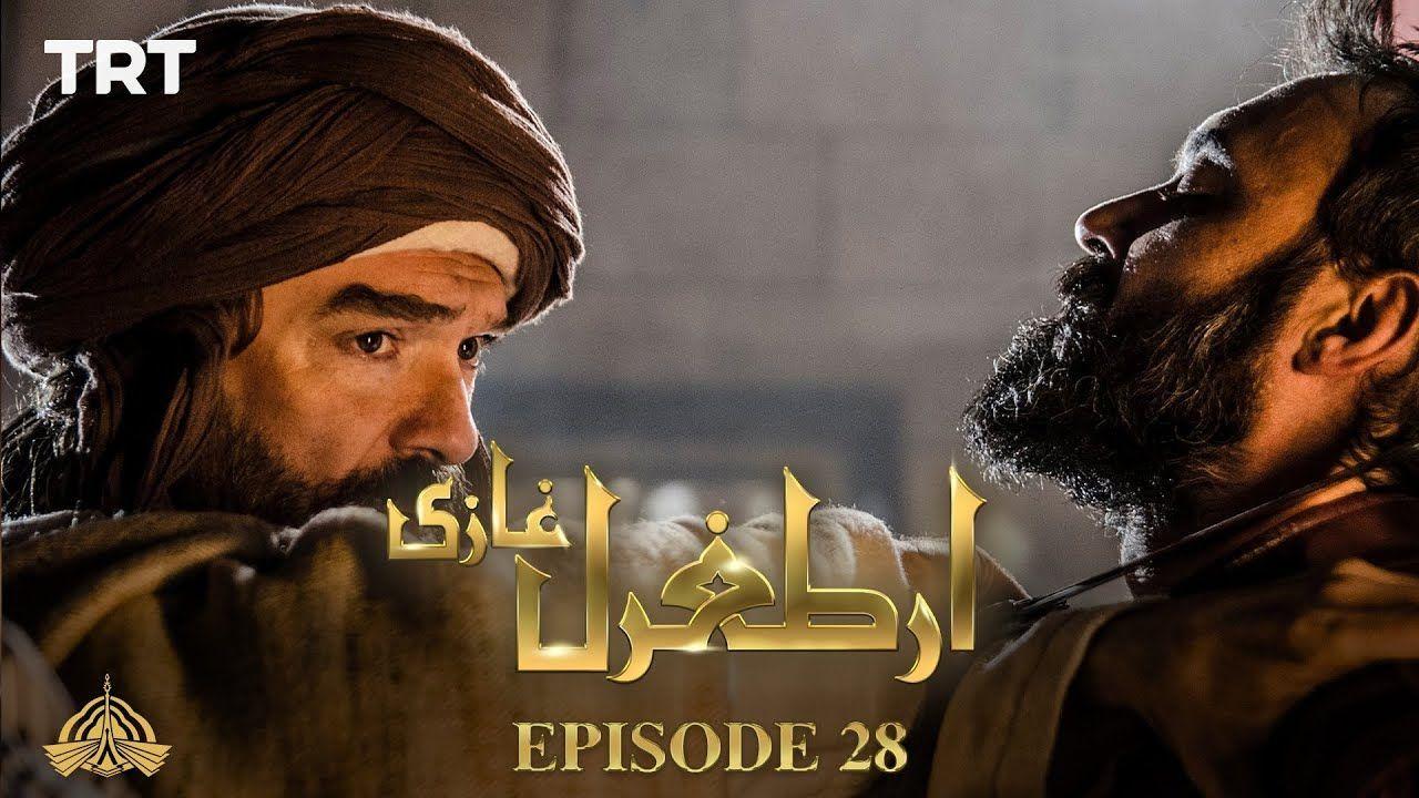 Ertugrul-Ghazi-Episode-28.jpg