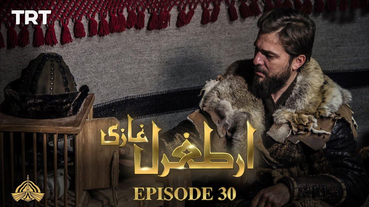 Ertugrul Ghazi Urdu Episode 30