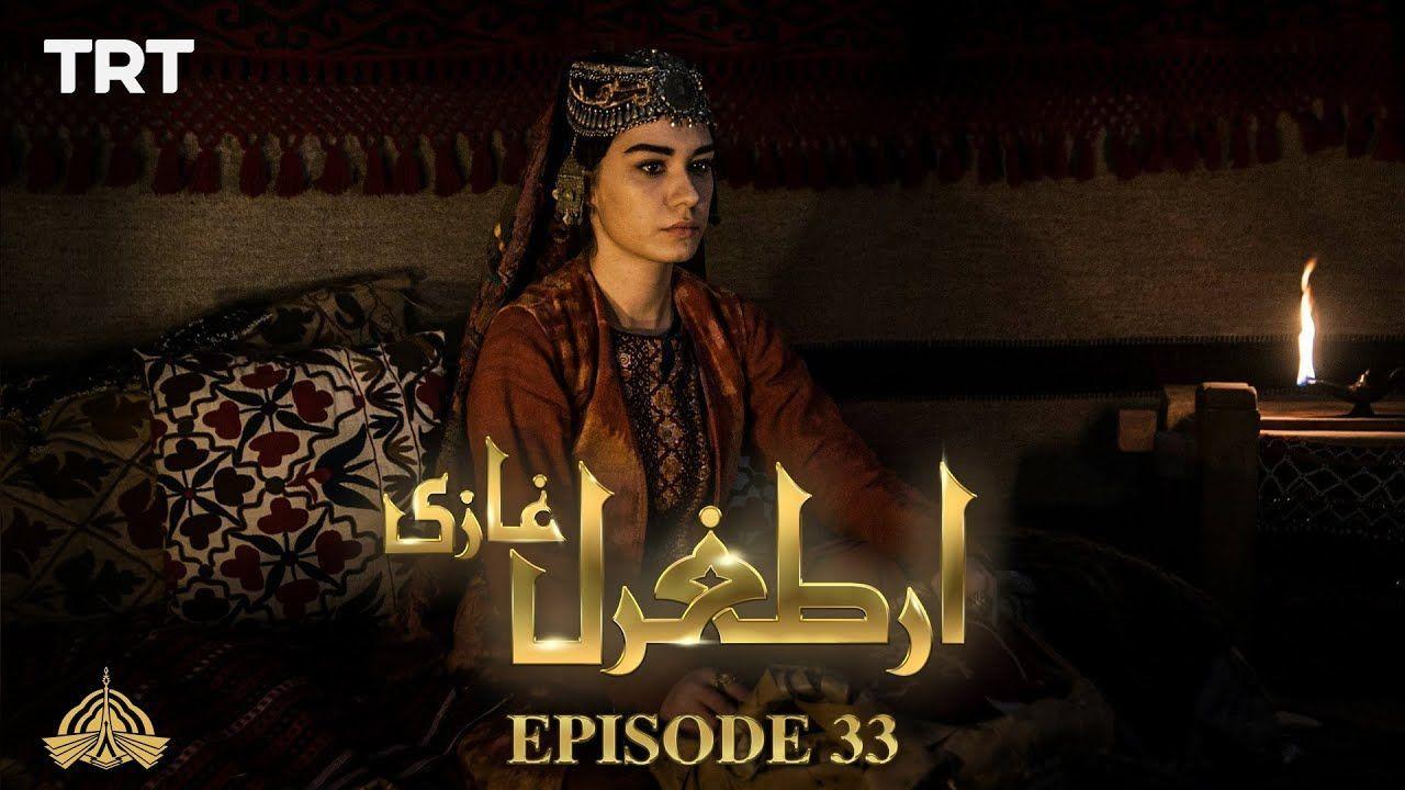 Ertugrul Ghazi Urdu Episode 33