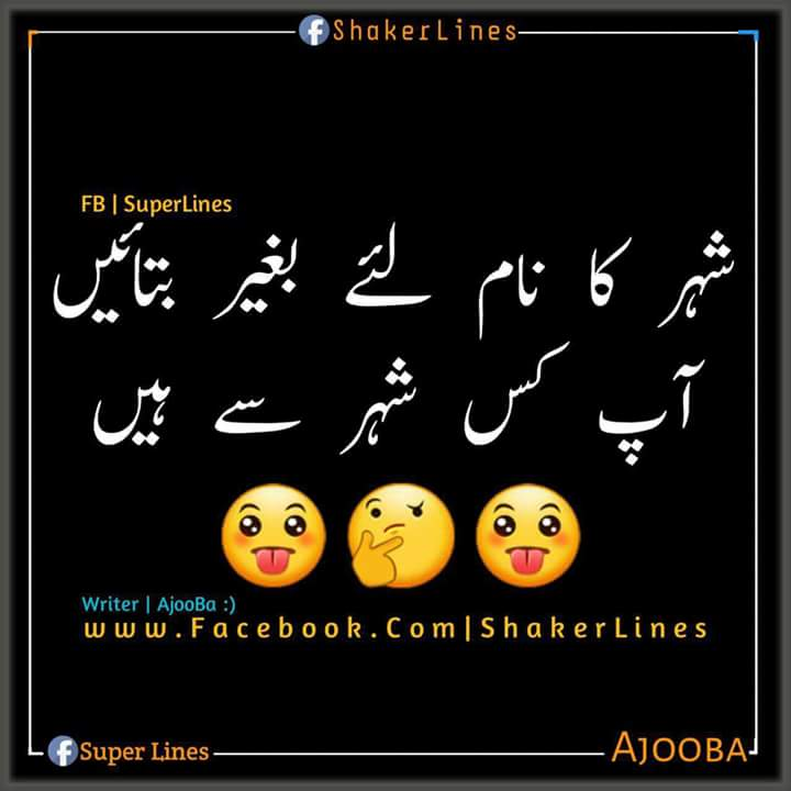 FB_IMG_1519401368119.