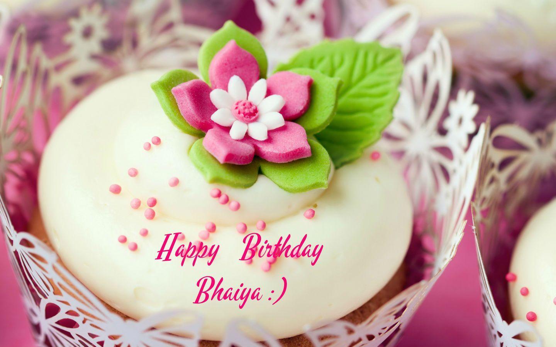Bday Cake Image For Bhaiya : Happy Birthday Aadil Jahangeer Bhaiya Pakistan Social Web