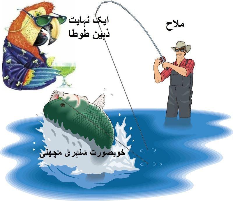 fisherman-01-.