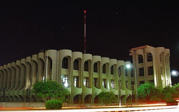 g-of-State-Bank-of-Pakistan-Rawalpindi-on-Iftikhar-Janjua-Road-Rawalpindi-Pictures-of-Rawalpindi.