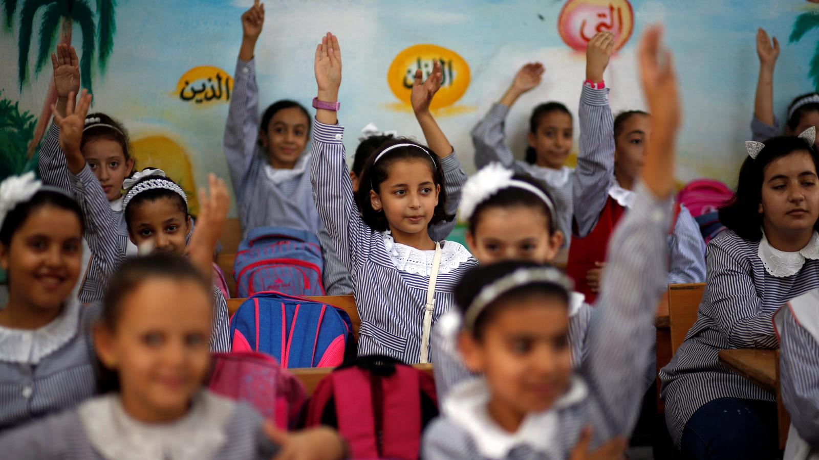 girls education in pakistan.jpg