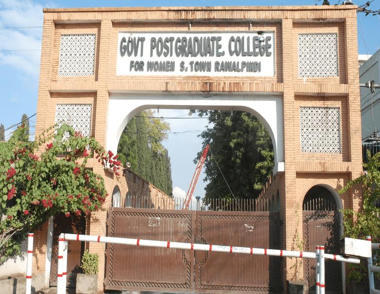 Government-College-for-Women-Satellite-Town-Rawalpindi.