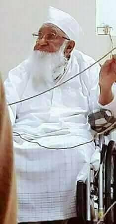Haji Abdul Wahab.