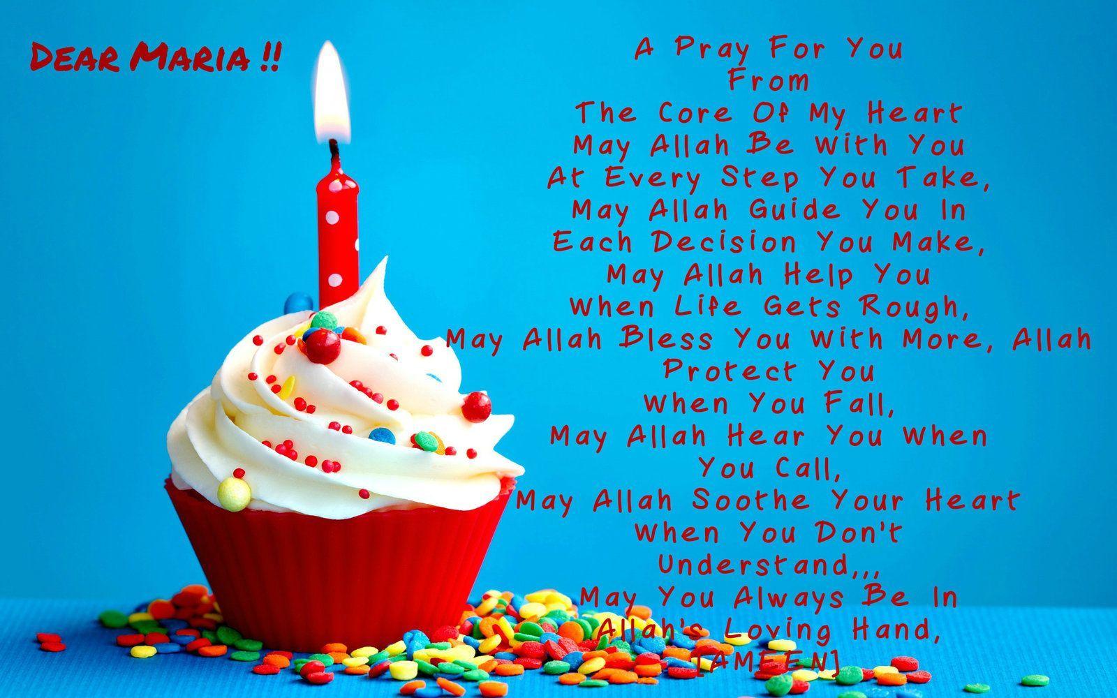 Happy Birthday Wishes Brother Cake