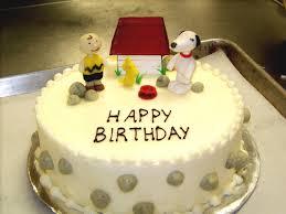 Happy Birthday Haris Cake