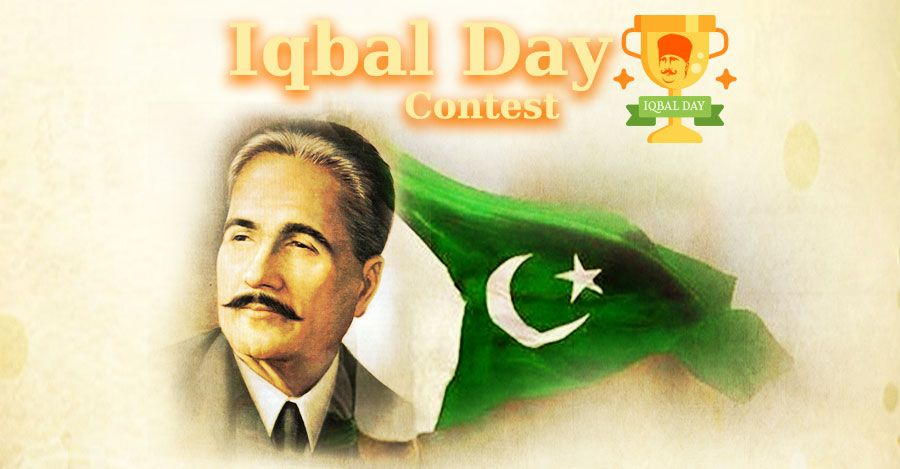 Iqbal-Day-Contest-Cover.jpg