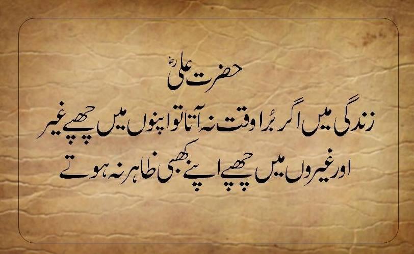 Islamic-1.