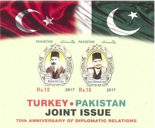 joint stamp on IqbalDay.