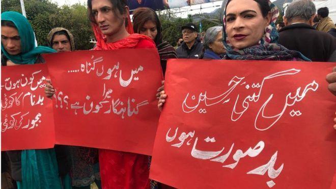 Khawaja Sara participated in aurat march 2020.jpg