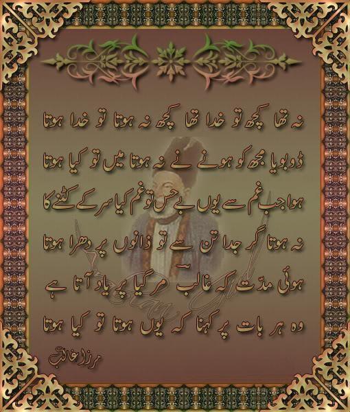 pehle hum pakistani hain télécharger de la musique