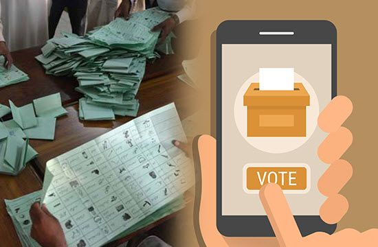 mobile election results.