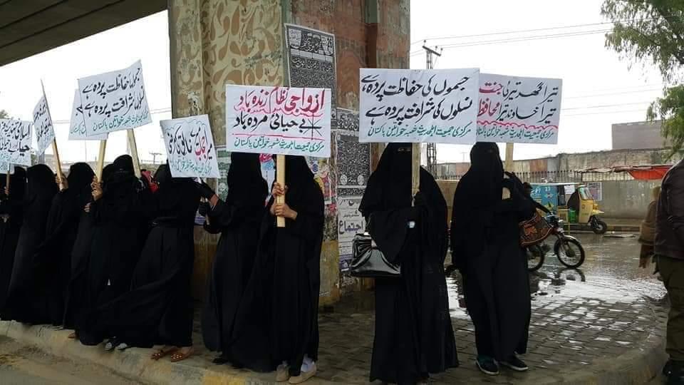 Modest Girls Queens of Islam.jpg