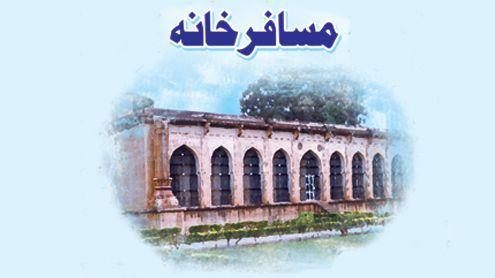 Musafar khana.jpg