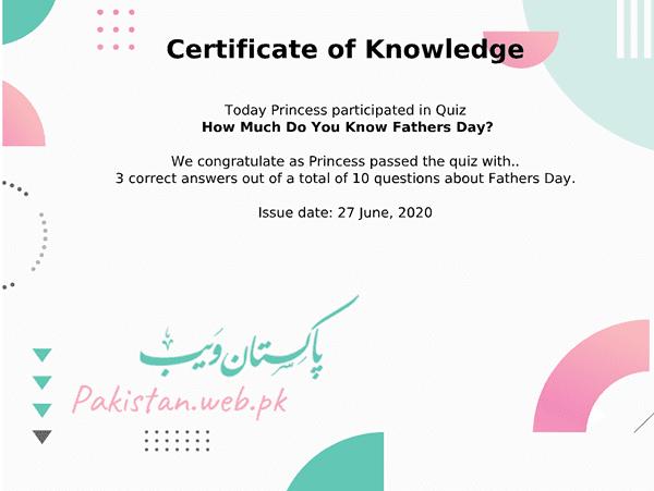 my-quiz-certificate-on-pakweb.png