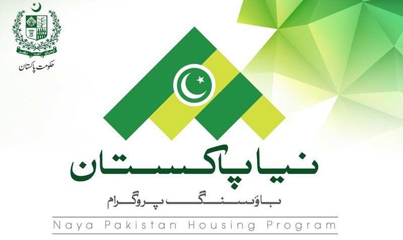 Naya-Pakistan-Housing-Programme.