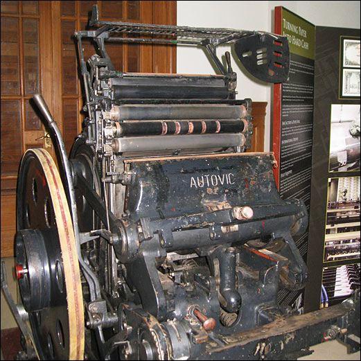 note-printing-mmachine-auto-vic.